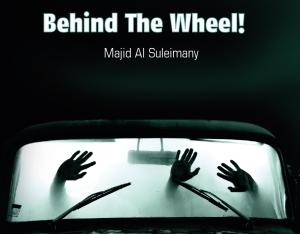 6 - Behind The Wheel