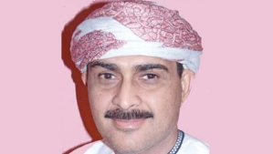 Saleh Al Shaibany